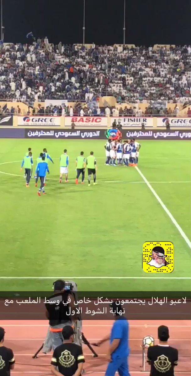 لاعبو #الهلال عقدوا اجتماع خاص بهم بعيدا...