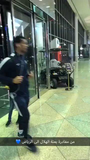 بعثة #الهلال تغادر الى الرياض بعد قليل ع...