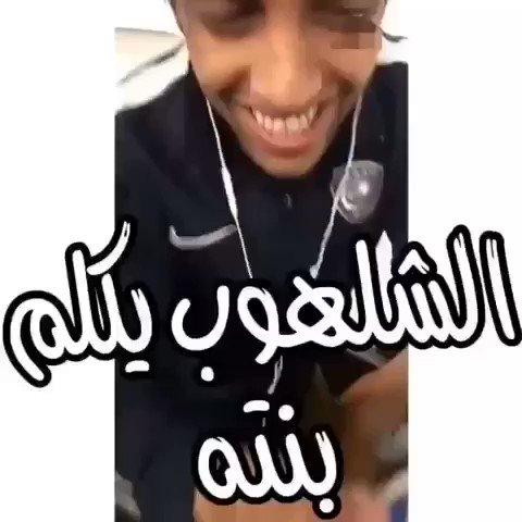 🎥- فيديو  الأسطورة محمد الشلهوب يجري مكا...