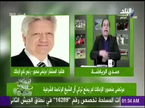 جديد #مرتضى_منصور  '' مش حتقدر تغمض عنيك...