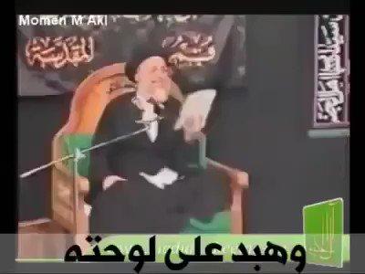 حال اللماليم دلوقتي و هما ماشيين زي البه...