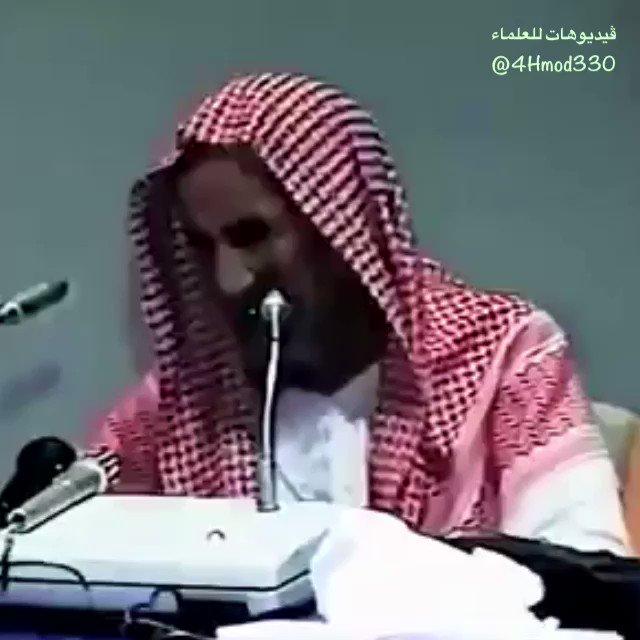 هل ورد أن التكبير يطفئ النار   #الإمام_ا...