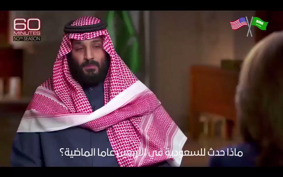 محمد بن سلمان : لدينا متطرفون يحرمون الا...