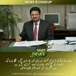#PTVNews