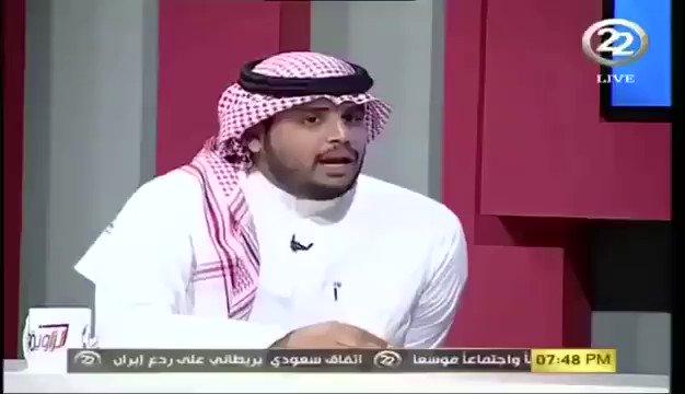 طمنونا عن الشطيري عسا ما وحشنا بس 🤔 #الا...