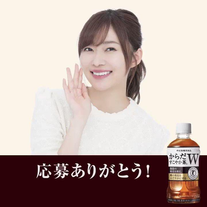 @Ane_san ご応募ありがとうございました。 結果は動画の最後!  脂肪にも...