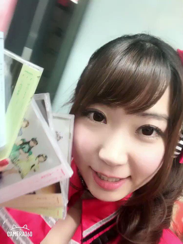 平塚由佳 SIR 3.21メジャーリリース決定!'s photo on フラゲ日