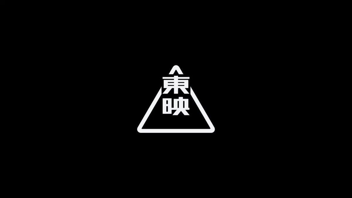 """Dragon Ball Super ganha primeiro teaser: """"Um Sayajin não tem limites"""" H_HMDmRqcHoW_sYj?format=jpg&name=medium"""