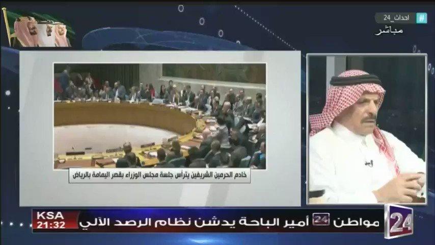 د. عبدالرحمن العناد : حربنا في اليمن هي...
