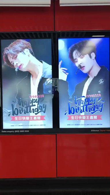 Happy birthday hongkong boy    180324 Mongkok-Prince Edward MTR station