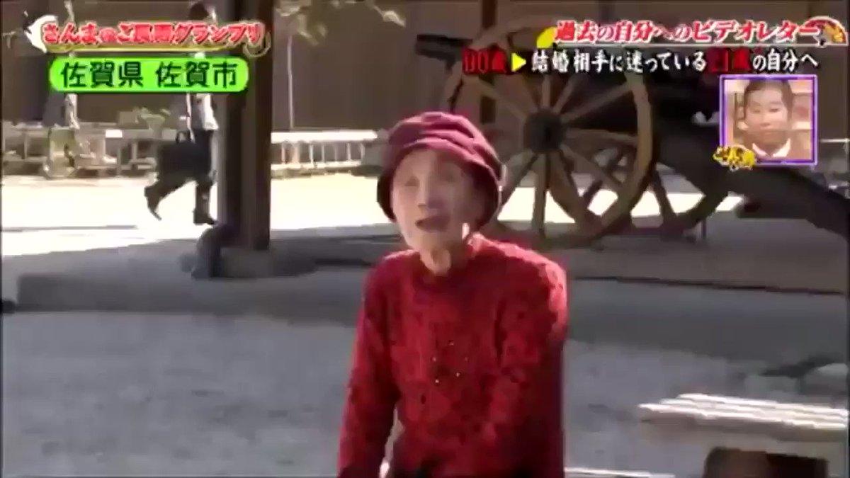 「90歳のお婆ちゃんが20際の時の自分にビデオレター」おいやめろwwwww