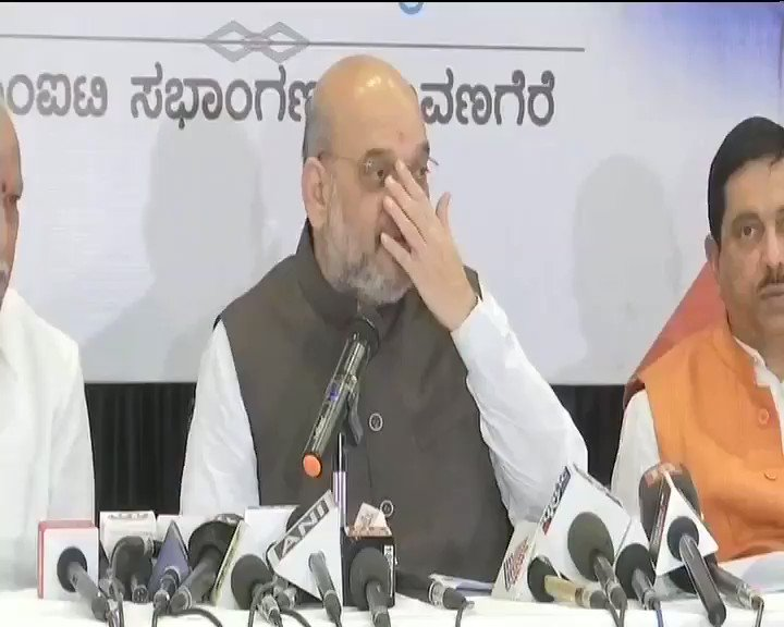 The Truth can never be Suppressed.  Even Amit Shah agrees that Yeddyurappa led the Most Corrupt Government ever.   #BJP420