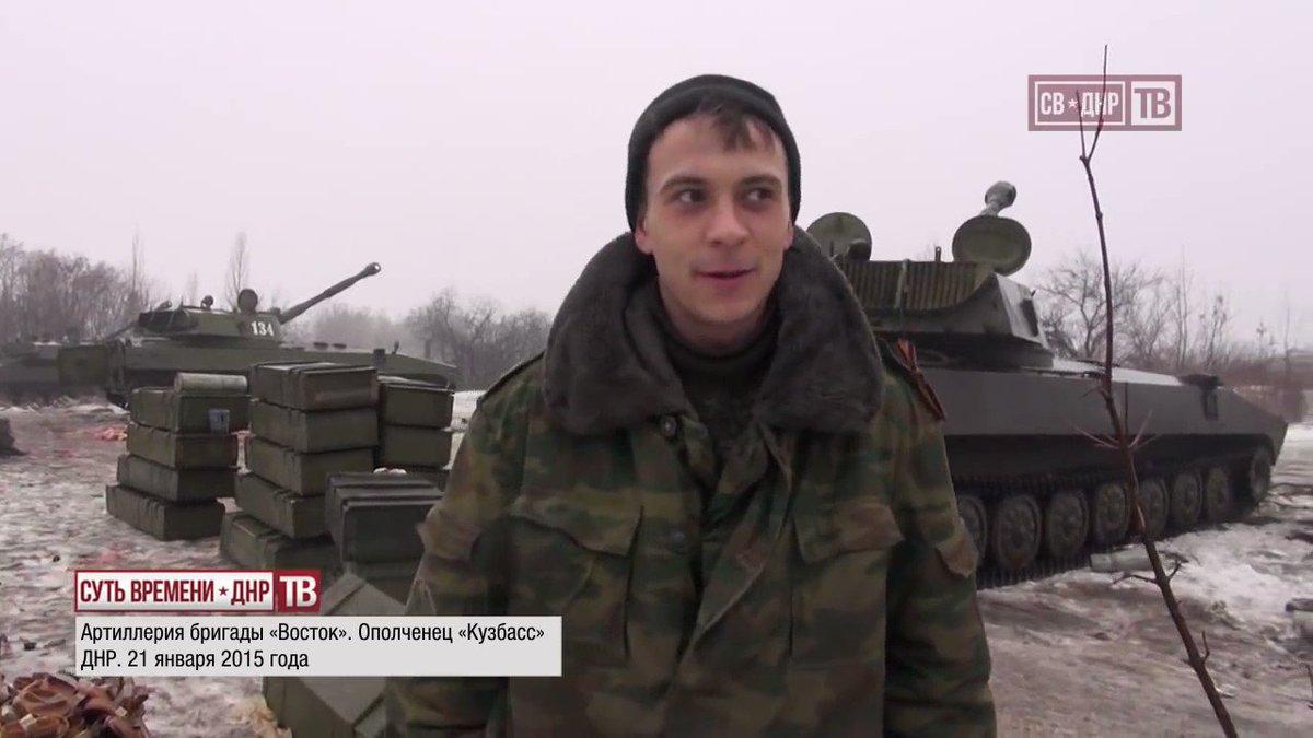 Нині на Донбасі знову збільшується напруга, - Волкер - Цензор.НЕТ 8116