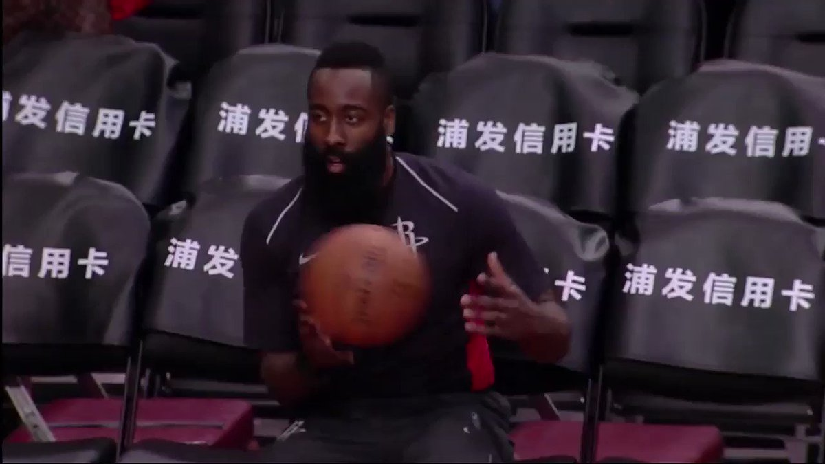 James Harden getting caught dancing by jumbotron cameras is the funniest thing you'll see today