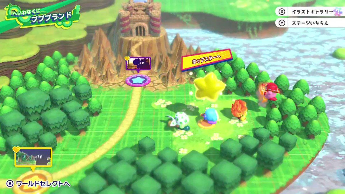 ひぇぇ画面奥ダイナブレイド飛んどる #星のカービィスターアライズ #KirbyStarAllies #NintendoSwitch