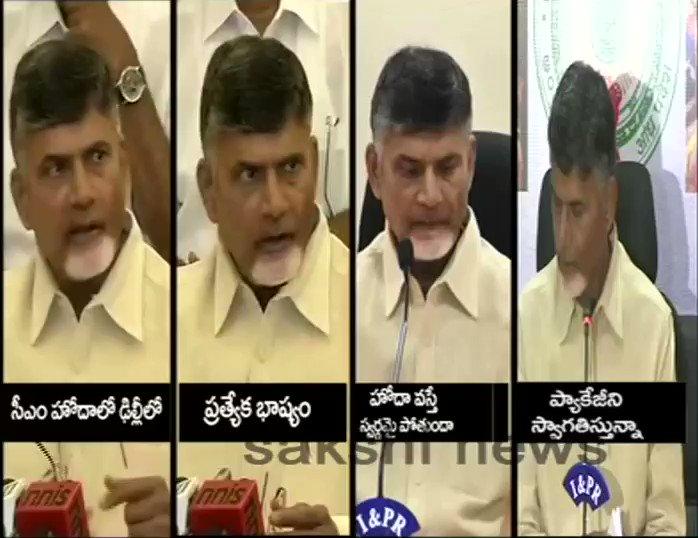 ap-news-pranalika-sangham-up-adhyakshudu-c-kutumba