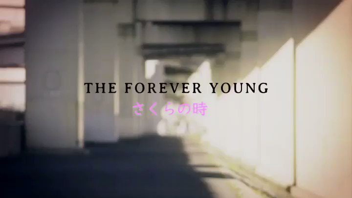 """THE FOREVER YOUNG в Twitter: """"2018年5月2日発売 THE ..."""