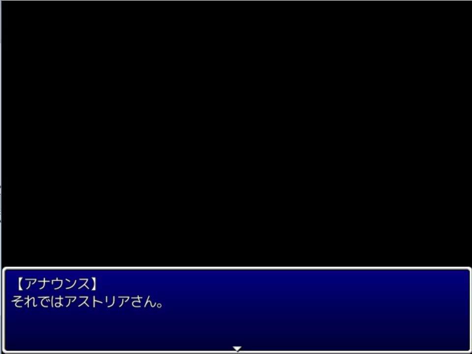 そろそろ少しずつゲームの情報を出していきたいのですがまだお知らせできることがあまりないので主人公のアストリアさんを捕まえてきました #アストリアガール