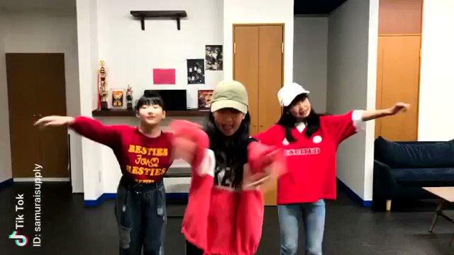 シリシリダンス踊ってみた!  #シリシリ #シリシリダンス #samuraisupply #サムライサプライ