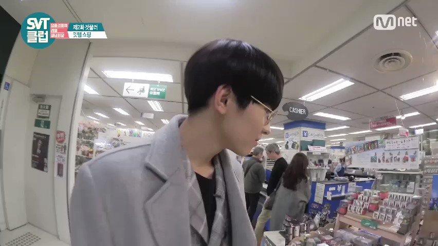 [SVT CLUB MOMENT] 궁금증 많은 우와 봇의 쇼핑 기록 #우와...
