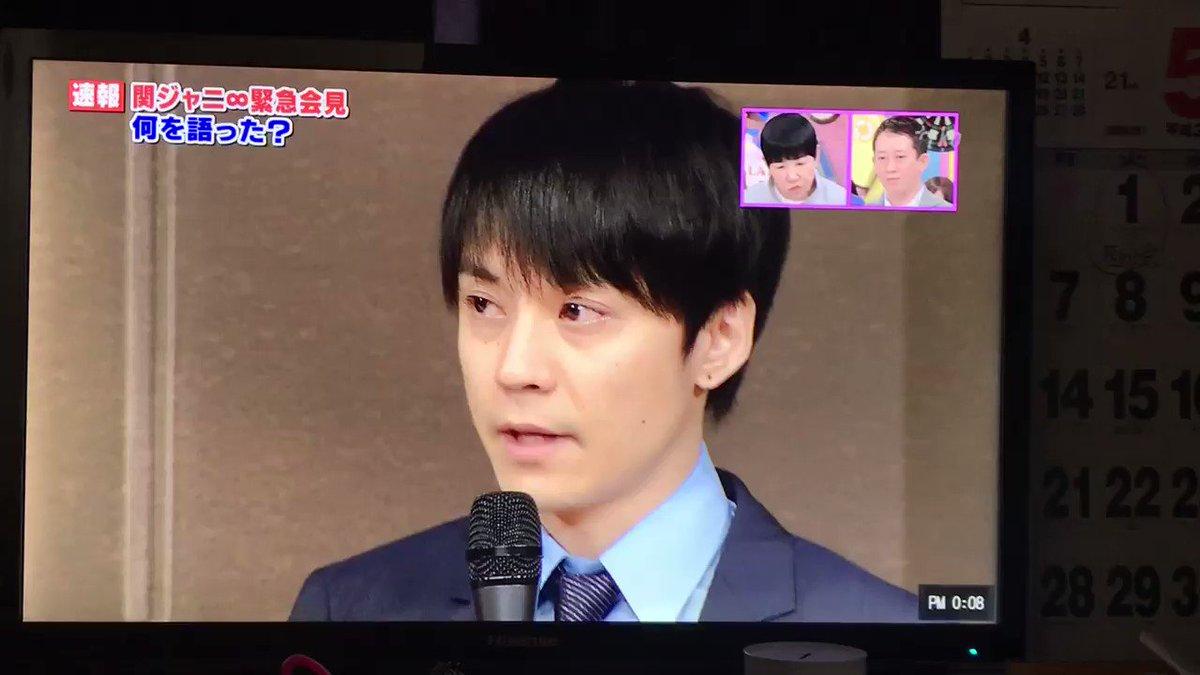 【速報 】 関ジャニ∞緊急会見  渋谷すばる  ジャニーズ年内退所へ