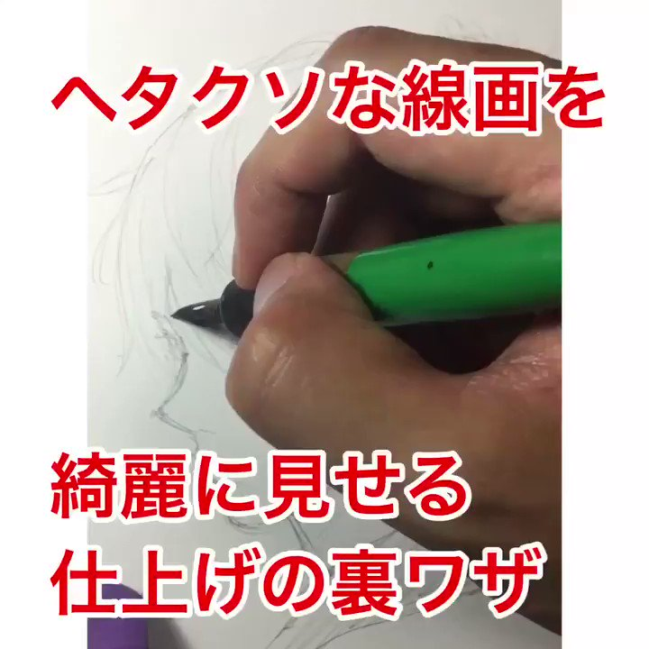 ✨イラスト初心者✨でもできる!  【ヘタクソな線画を綺麗に変身させる】 ペン入れ方法❗️  【たった1分ほど】これをするだけで  丁寧なイラストになる描き方。