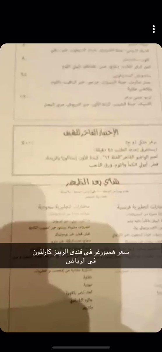غانم الدوسري's photo on #اليوم_العالمي_للاعترافات