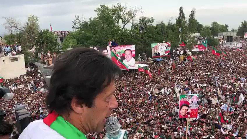 PTI Central Punjab's photo on #PTIMardanJalsa