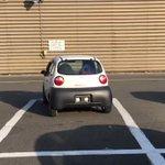 駐車が苦手ならこの方法はありだと思う