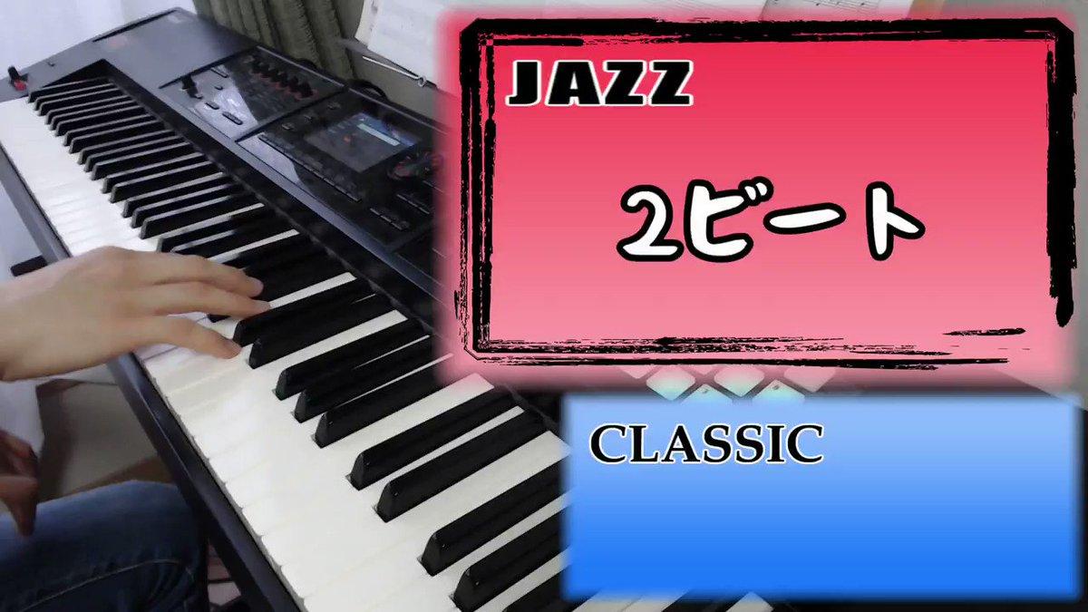 「ジャズ VS クラシック」のターン制バトルみたいなのがやりたいなあと思ったので、ジャズスタンダードの「枯葉」でやってみました。互いに譲らない白熱した情勢(多分)になっています。