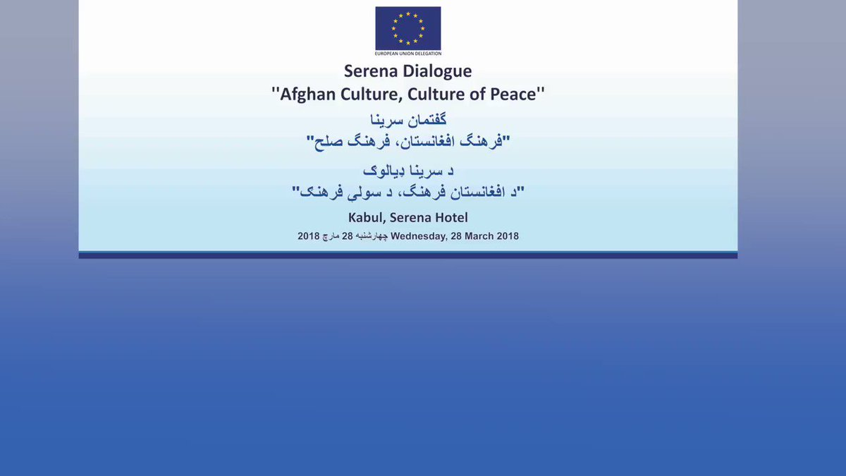 On 11 April, the European Union Delegation to Afghanistan held a second Serena Dialogue titled Afghan Culture, Culture of Peace. Here is a short reflection of the conference: #Peace