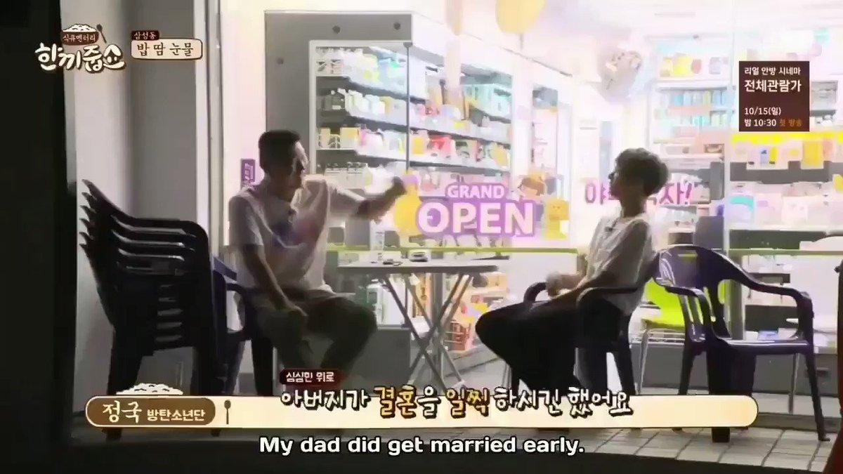 """[🔙] 4 yıl önce bugün, Jungkook 😂   🐰: """"Annem, babamı kapmış. Babam yakışıklı olduğu için çıkma teklifi etmiş."""""""