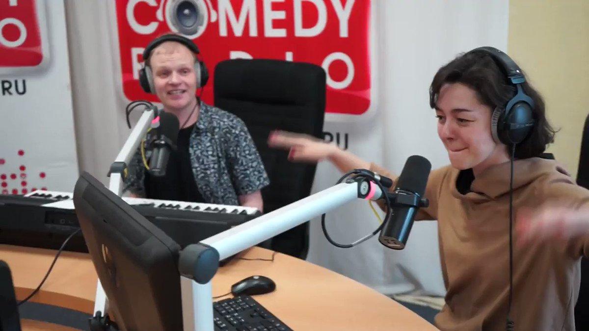 ведущие утреннего шоу на камеди радио фото алдонин столь