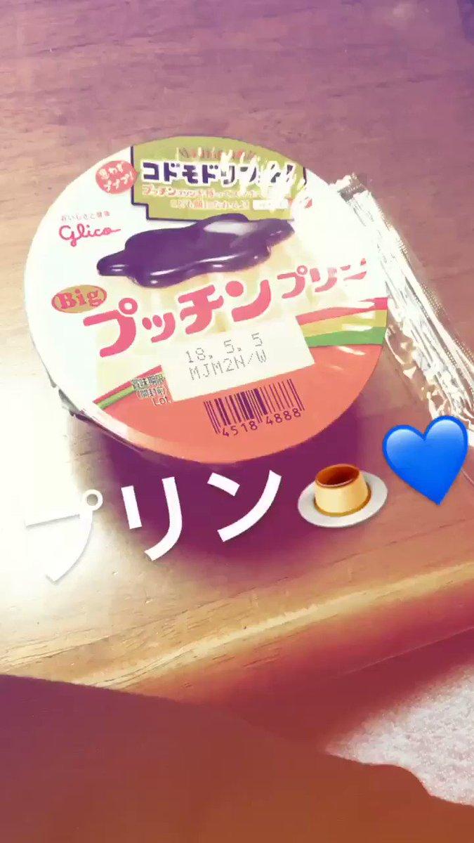 #はーちゃんの家 Latest News Trends Updates Images - riiiho53