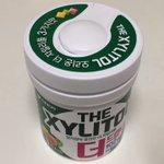 車の運転中にガム欲しい時に最高!韓国でスーパーで売られているガムが感動的!