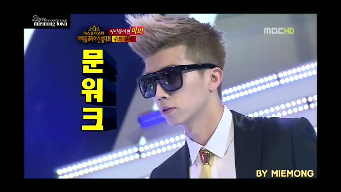 TALENTED, CUTE, FUNNY, SEXY, CHARMING <3  JANG WOOYOUNG BORN TO SLAY    Happy Birthday