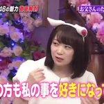 乃木坂メンバー達の秋元真夏に対するドン引きした目がヤバい!