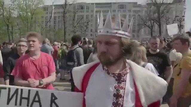 Царь Иван Облачный