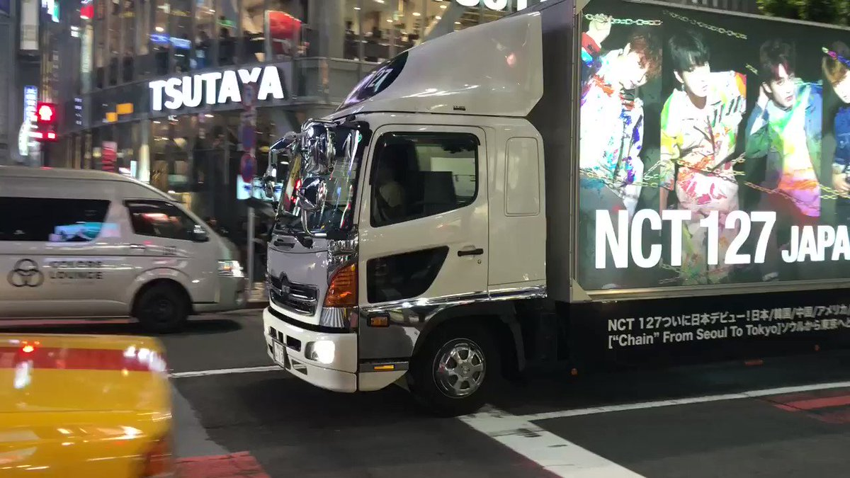 NCT Spain's photo on avex