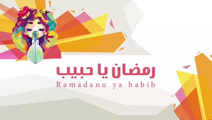 ذات الصوت الجميل ✨'s photo on #رمضان_كريم