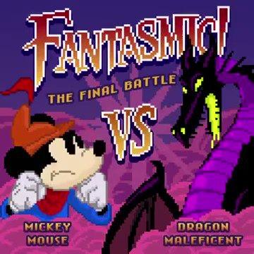 """Fantasmic!""がゲームになったら"