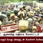 #SterliteProtest