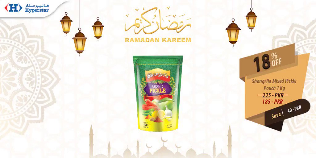 Enjoy up to 21% discount on different products with our Ramadan National Promotions! We are making sure you get the best prices and the best products only at Hyperstar! #hyperstar #ramadankareem #grocery #promotion