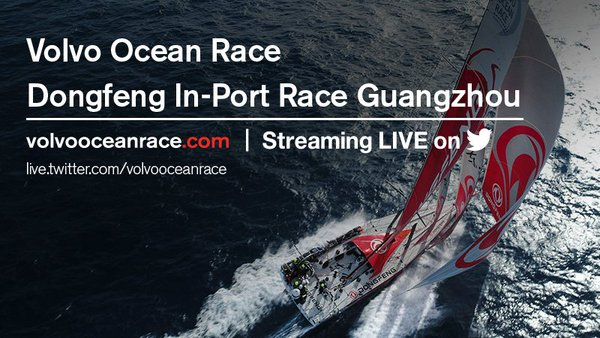 Volvo Ocean Race Dongfeng In-Port Race Guangzhou on FREECABLE TV