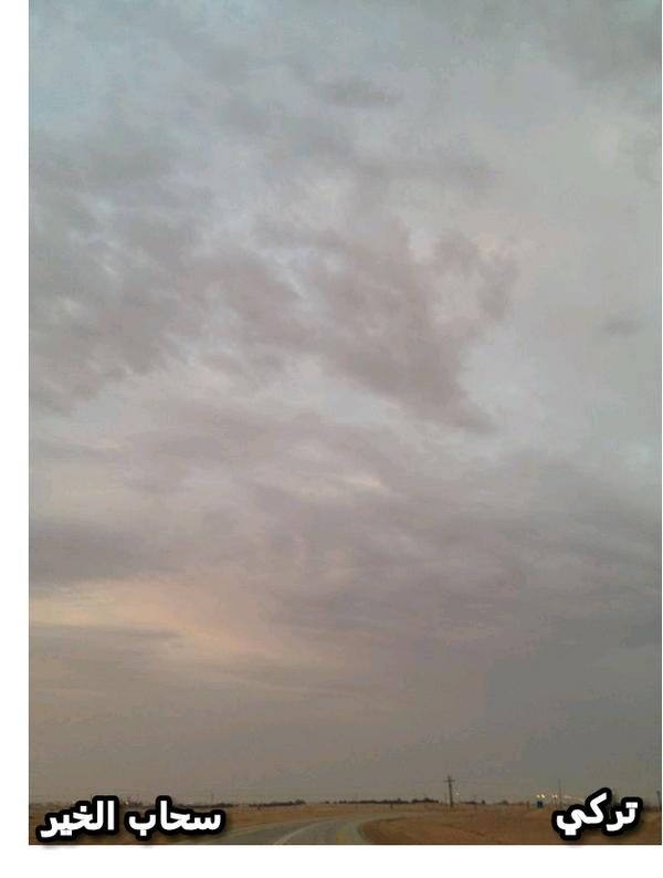 صباح الخير قروب سحاب الخير A-7oCdyCMAA9ZDp.png
