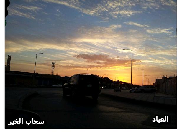 صباح الخير قروب سحاب الخير A-7rekTCUAEQ4cZ.png
