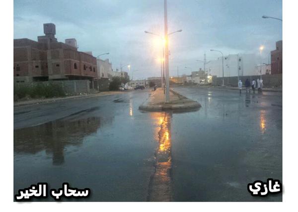 صباح الخير قروب سحاب الخير A-7sNjKCcAAVmO6.png