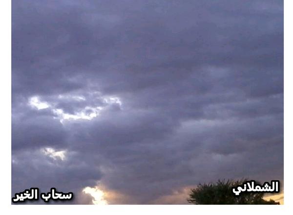 صباح الخير قروب سحاب الخير A-7v4WzCUAIV6mS.png