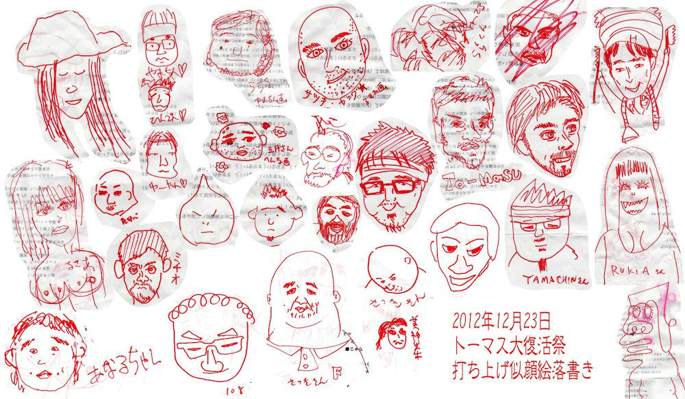 Twitter / michiothomas: 打ち上げで色んな人が描いた似顔絵ラクガキをまとめてみた!