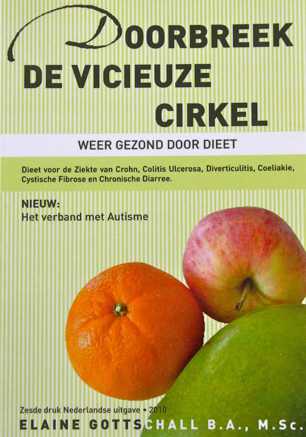 book качественные методы введение в гуманистическую социологию учеб